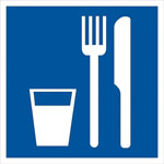 Пункт (место) приема пищи