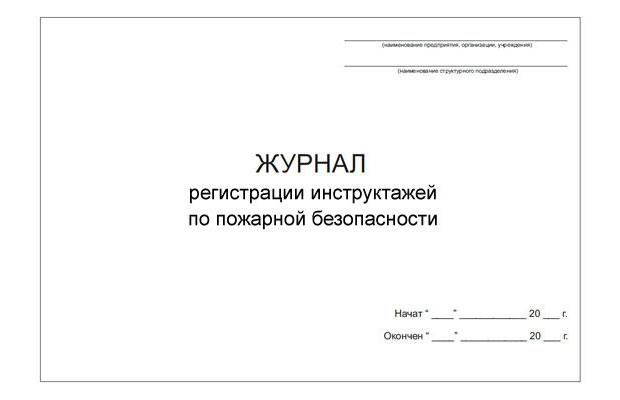"""Постановление Правительства РФ от N 423 """"Об"""